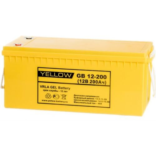 YELLOW GB 12-200